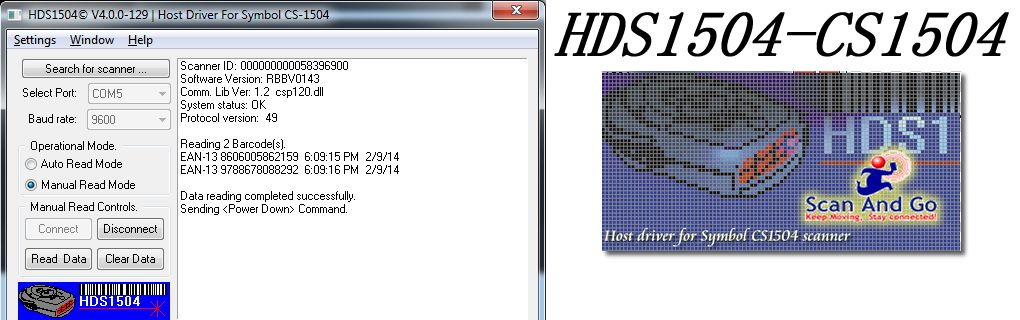 HDS1504 Data Acquisition Software For Symbol/Motorola CS1504 bar code scanners.